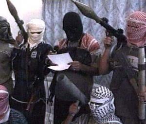 Исламские боевики